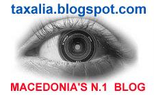 Ν.1 BLOG ΤΗΣ ΘΕΣΣΑΛΟΝΙΚΗΣ